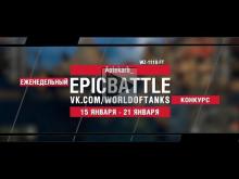 EpicBattle : Aptekarb_ / WZ— 111G FT (конкурс: 15.01.18— 21.0