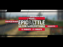 EpicBattle : willa98 / M4A3E2 Sherman Jumbo (конкурс: 15.01