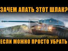 ВЫВОД ИЗ ИГРЫ FCM 50t | С ЛЬГОТАМИ ВСЕ ЕЩЕ КАБЗДЕЦ [ World