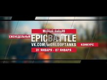 EpicBattle : MeTKa9_6a6yJI9 / T29 (конкурс: 01.01.18— 07.08.1