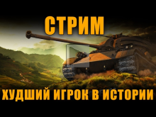Тема на виндовс 7 world of tanks