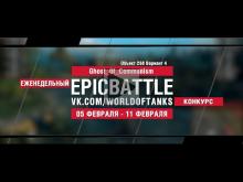 EpicBattle : Ghost_0f_Communism / Объект 268 Вариант 4 (конк