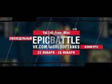 EpicBattle : VaLToR_From_Winx / E 25 (конкурс: 22.01.18— 28.0