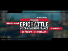 EpicBattle : iDesiigner / WZ— 111 model 5A (конкурс: 29.01.1