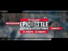 EpicBattle : PRO100_EASY_ / ИС— 7 (конкурс: 22.01.18— 28.01.18