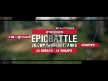 EpicBattle : JesterShadow / Strv m/42— 57 Alt A.2 (конкурс: 2