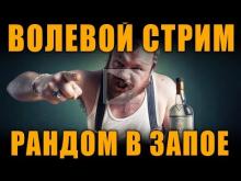 УПОРОТЫЙ В ХЛАМ РАНДОМ [ World of Tanks ]