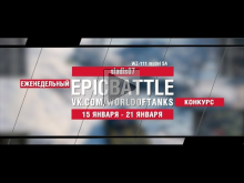 EpicBattle : sladis07 / WZ— 111 model 5A (конкурс: 15.01.18—