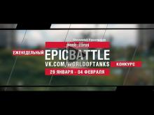 EpicBattle : _Noob_25rus / Rheinmetall Panzerwagen (конкурс: