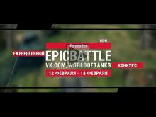 EpicBattle : Reven8er / ИС— М (конкурс: 12.02.18— 18.02.18) [W