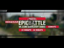 EpicBattle : vint3773 / ИС— 4 (конкурс: 22.01.18— 28.01.18) [W