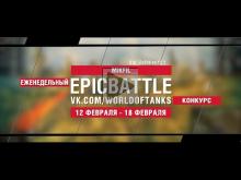 EpicBattle : __MiKFiL__ / Bat.— Châtillon 12 t (конкурс: 12.0
