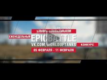 EpicBattle : yJlbl6Hu_yJlbl6aJlbHuK0M / Bat.— Chât 12 t (конк