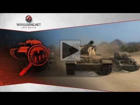 бесплатно и без регистрации World Of Tanks.  Обзор Британских ПТ-САУ видео в ворд оф танксе.