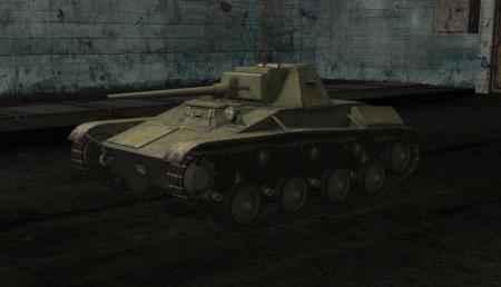 """Несмотря на то, что официальное название этого танка еще не известно, игроки уже дали ему прозвища  """"Циклоп """" и..."""