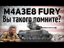 M4A3E8 Fury — Вы такого помните?