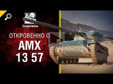 Откровенно о AMX 13 57 — от Compmaniac [World of Tank]