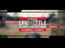 EpicBattle : angry_rudy / ИС— 7 (конкурс: 26.02.18— 04.03.18)