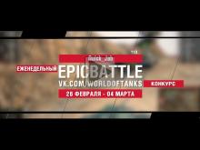 EpicBattle : Quick_Jab / 110 (конкурс: 26.02.18— 04.03.18) [W