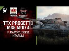 ТТХ Progetto M35 mod 46 и камуфляжи Италии — Танконовости №1