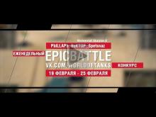 EpicBattle : PbILLAPb_BuKTOP_Spetsnaz / Rhm.Skorpion G (конк