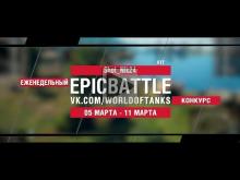 EpicBattle : Shot_Nik24 / ЛТГ (конкурс: 05.03.18— 11.03.18)
