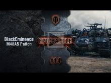 EpicBattle #14: BlackEminence / M48A5 Patton [World of Tanks