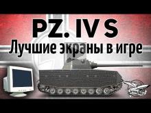 Pz.Kpfw. IV Schmalturm — Лучшие экраны в игре