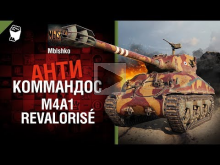 M4A1 Revalorisé — Антикоммандос №52 — от Mblshko [World of T