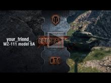EpicBattle #71: your_friend_ / WZ— 111 model 5A [World of Tan