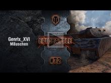 EpicBattle #72: Genrix_XVI / M?uschen [World of Tanks]