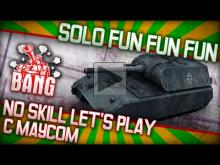 Solo fun на Маусе — Let's play