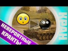 Невероятный бой на T29! ~ КРАНты ~ World of Tanks