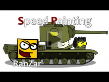 Speed Paint КВ— 5. RanZar. Рандомные Зарисовки.