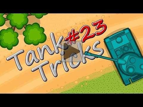 Танковые трюки #23: Барабанщик [Мультик World of Tanks]