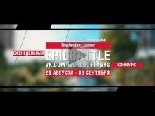 EpicBattle : TheJayden_James / Panzer 58 Mutz (конкурс: 28.0