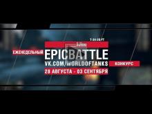 EpicBattle : ____3JIou / T— 34— 2G FT