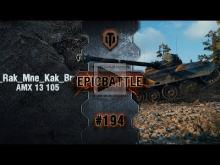 EpicBattle #194: _Rak_Mne_Kak_Brat_ / AMX 13 105 [World of T