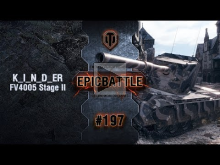 EpicBattle #197: K_I_N_D_ER / FV4005 Stage II [World of Tank