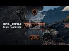 EpicBattle #184: Andrei_ak1984 / Super Conqueror [World of T