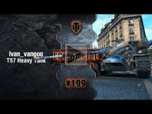 EpicBattle #199: ivan_vangog / T57 Heavy Tank [World of Tank