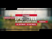 EpicBattle : DizZzinesS / Type 64 (конкурс: 02.10.17— 08.10.1