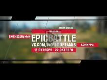 EpicBattle : Sh0tnik / XM551 Sheridan (конкурс: 16.10.17— 22.