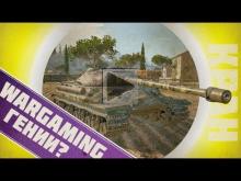 Почему World of Tanks гениальная игра?