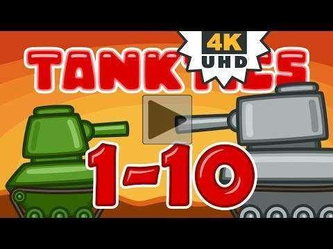 Танкости: 10 серий подряд   Мультики про танки в 4К Ultra HD