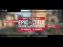EpicBattle : Top4uT_u3_IIoD_6poHu / Pz.Kpfw. VII (конкурс: