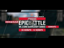 EpicBattle : dimmycool / WZ— 111 model 5A (конкурс: 06.11.17—