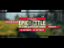 EpicBattle : _s_h_a_n_ / E 25 (конкурс: 16.10.17— 22.10.17) [