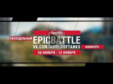 EpicBattle : SportMU / Объект 140 (конкурс: 06.11.17— 12.11.1