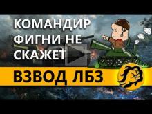 РАЗГОВОРЫ С ФЛАБЕРОМ + ЛБЗ 2.0